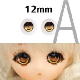 """Аниме глазки тип """"А"""" 12 мм, желтые."""
