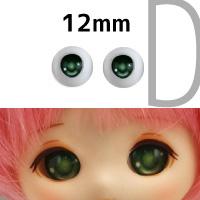 """Аниме глазки тип """"Д"""" , Зеленые 12 мм."""