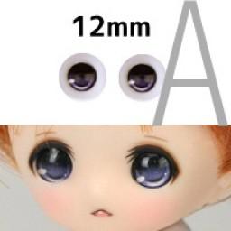 "Аниме глазки тип ""А"" , серые 12 мм"