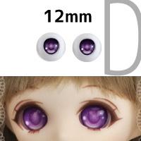 """Аниме глазки тип """"Д"""" , фиолетовые 12 мм"""