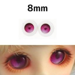 """Глазки """"конфетки"""", фиолетовые, полусферы 8 мм"""