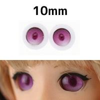 """Глазки """"конфетки"""" фиолетовые, полусферы 10 мм"""
