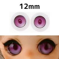 """Глазки """"конфетки"""", фиолетовые полусферы 12 мм"""