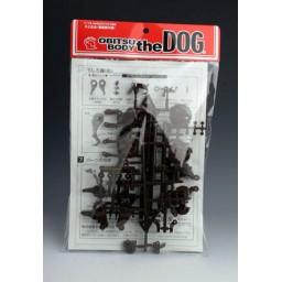 Собака-конструктор Обитсу, коричневая
